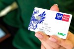 Post Bank will release the first batch of Mir cards on the market with a contactless chip of Russian manufacture